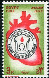 Francobolli - Donazione e trasfusione di sangue - Blood donation and transfusion Egitto 1983