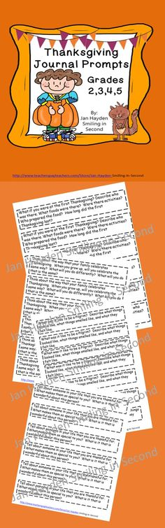 Do you need some fun journal prompts to keep your students writing during this exciting time of year? This is a set of ten journal prompts. Each page has several copies of the same prompt. You just copy and cut. Students glue the prompt into their writing journal and write. The prompts are fun and force students to think!
