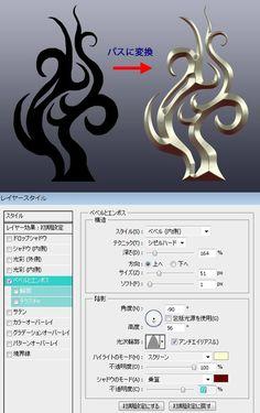 """ユキねえさんのツイート: """"【CG】photpshop ざっくり形を描いて中心に向かって△の形状になるレイヤースタイル 光沢ある装飾向き…"""