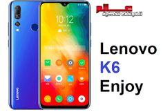 مواصفات جوال لينوفو كي 6 اونجوي - Lenovo K6 Enjoy    متــــابعي موقـع عــــالم الهــواتف الذكيـــة مرْحبـــاً بكـم ، نقدم لكم في هذا ال... Iphone