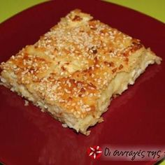 Greek Recipes, Pie Recipes, Cooking Recipes, Recipies, Cheese Pies, Diabetic Recipes, Brunch, Easy Meals, Food And Drink