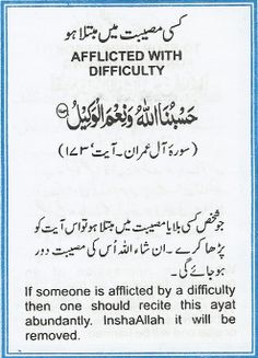 Afflicted with Difficulty