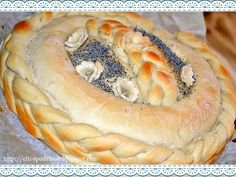 Споделено от кухнята на Elti: Постна питка