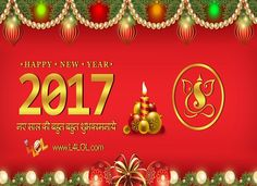 Happy New Year 2017 Quotes are the best set of sentences that are created for our clients so that these can uses these unique quotes to wish their frien. Happy New Year 2017 Quotes Happy New Year Status, Happy New Year 2016, Happy New Year Quotes, Happy New Year Images, Happy New Year Wishes, New Year 2018, Quotes About New Year, Happy New Year 2017 Wallpapers, Happy New Year Wallpaper