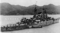 日本海軍 最上型重巡洋艦 Kumano