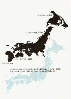 Illuminati, Trivia, Geography, Moose Art, Funny Pictures, Knowledge, Diagram, Concept, Japan