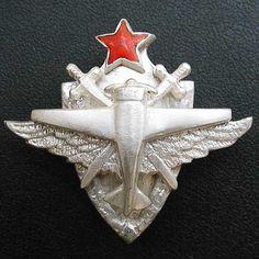 Знак для летчиков, окончивших школу пилотов (2840910798) - Aukro.ua - крупнейший интернет-аукцион Украины. Безопасные покупки и продажи в интернете.