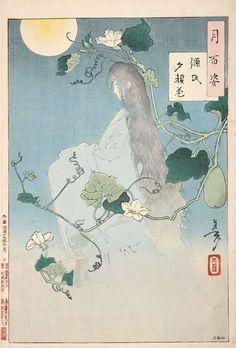 源氏夕顔巻(『月百姿』シリーズ/画・月岡芳年)の拡大画像
