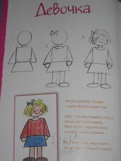 Lekce práva čerpání pro děti - chlapec a dívka remíza