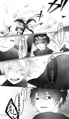 Cute Anime Boy, Anime Love, Manga Art, Anime Art, Anime Japan, Rain, Singer, Sora, Comics