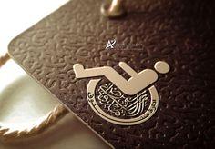 مصمم شعارات المرضى السعودية الامارات الرياض دبي ابوظبي جدة مكة الرياض الدمام 6