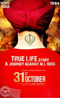 Check 3 October movie poster, Star cast and release date. Check also Bollywood movie trailers, video songs and their reviews.