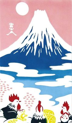 mtfuji-towel. the real japan, real japan, japanese, culture, graphic design, design, japan, poster, art, artwork, japanese art, anime, artwork, signage, sign, tour, explore, travel, trip, adventure http://www.therealjapan.com/subscribe/