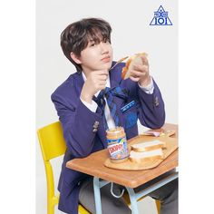 Real name : Ham Won Jin Birth year : 2001 Weight : 174 cm Height : 57 kg Blood type : o Hobby : Basket ball Expertise : Singing and japanese Training period : 2 year 6 months Agency : STARSHIP Lee Dong Wook, Trauma, Yesung, Produce 101, Starship Entertainment, Mingyu, Handsome Boys, My Images, Boy Bands