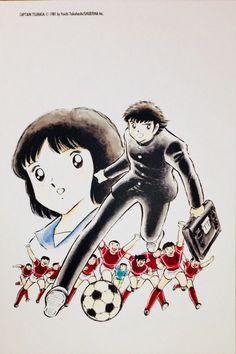 Captain Tsubasa, Dragon Ball, Ova, Football, Cartoon, Illustration, Fictional Characters, Teamwork, Molde