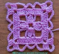 Billedresultat for laczenie kwadratow szydelkowych Crochet Blocks, Granny Square Crochet Pattern, Crochet Flower Patterns, Crochet Squares, Crochet Motif, Crochet Designs, Crochet Doilies, Free Crochet, Knitting Patterns