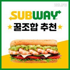 [BY 이공인생] 알고먹으면 더 맛있어! 써브웨이 꿀조합세계에서 가장 많은 매장수가 많은 패스트푸드 브... Hot Dog Buns, Hot Dogs, Food Styling, Sandwiches, Bread, Cooking, Ethnic Recipes, Korean, Kitchen