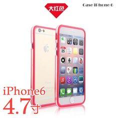 เคส iphone 6 4.7 inch screen ซิลิโคน TPU ขอบเคส Bumper ขอบเป็นสีสันสดใส ราคาถูก http://www.casemass.com/category/112/case-iphone-6  https://www.facebook.com/CaseIphone6  #caseiphone6 #casei6 #iphone6case47