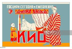 Soviet Illusionist