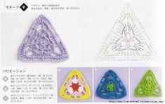 Новая порция треугольных мотивов крючком со схемами.