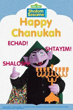 jewish quotes rosh hashanah