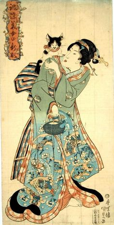 Standing bijin (and her Japanese BobTail cat) Japanese Bobtail, Japanese Cat, Japanese Geisha, Japanese Artwork, Japanese Painting, Japanese Prints, Chinese Painting, Japan Illustration, Botanical Illustration