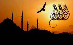 Latest Islamic HD Wallpaper Free Download
