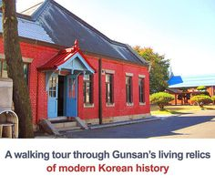 Located in Jeollabuk-do, Gunsan is a captivating town because of its unique historical attractions and relics left behind from modern times. Gunsan stood the test of time in Korea's dynamic history as the country changed drastically throughout the early and mid-20th century.