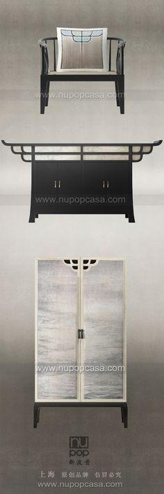 新中式家具(现代中式家具)- 斗拱椅,斗...