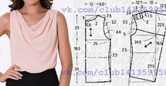 Sewing Patterns For Beginners Shirt Dress Tutorials 16 Ideas For 2019 Dress Sewing Patterns, Blouse Patterns, Sewing Patterns Free, Clothing Patterns, Blouse Sewing Pattern, Make Your Own Clothes, Diy Clothes, Clothes Women, Fashion Sewing