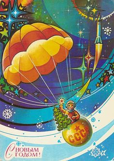 Vintage Christmas Postcard from the USSR