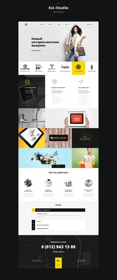 Website design 2015-2016 on Behance
