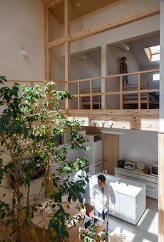 A Family House in Kyoto with a Tree Growing in the Middle - Design Milk Small Staircase, Tatami Room, Journal Du Design, Traditional Interior, Japanese Architecture, Open Layout, Story House, Japanese House, Japanese Design