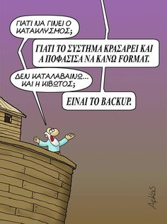 Funny Cartoons, Hilarious, Funny Shit, Funny Stuff, Laugh Out Loud, Greek, Jokes, Lol, Teaching