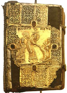 Book Cover from Iviron Monastery  14th/15th cent.