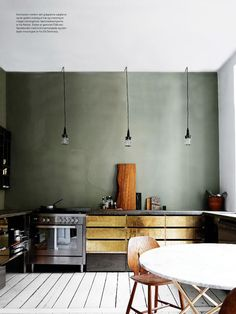 This kitchen has tremendous impact with its dramatic color scheme and metallic drawer fronts. | japanesetrash.com