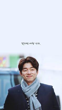 #GongYoo