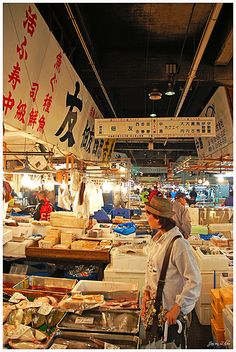 Tsukiji Fish Market, Tokyo, Japan The Tsukiji Fish Market is the largest wholesale fish and seafood market in the world. I can't wait to visit!