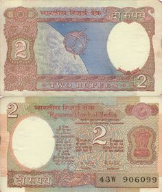 A 1983 Indian Currency Note of two rupees issued in the name of Aryabhatta - the great ancient Indian mathematician and astronomer, after whom the first Indian satellite was named as well. Sell Old Coins, Old Coins Value, Indian Flag Colors, Coin Buyers, Money Notes, Commemorative Stamps, All Currency, Coin Art, Coin Values