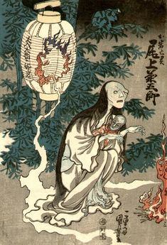 Retrato de Oiwa por Utagawa Kuniyoshi.