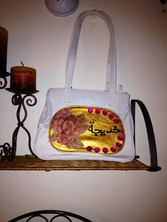 Custom Hand Painted Arabic Name Purses by BiasBaskets on Etsy