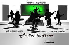 New poster design for #silajit live line up