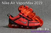 Cheap Nike Air Max 2019 Sneakers , The Nike Air Max 2019 KPU will have a few changes in comparison to it's predecessor. First we have a new Air Max midsole but the sole is hollowed out. Gray Nike Shoes, Nike Shox Shoes, Black Running Shoes, Running Sneakers, Nike Air Max Plus, Cheap Nike Air Max, Mens Nike Air, Nike Air Vapormax, Nike Men