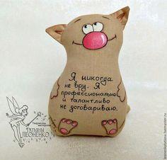 Купить или заказать Игрушка кофейная позитивный кот в интернет-магазине на Ярмарке Мастеров. Веселые котики- позитивчики поднимут настроение, а их приятный кофейный аромат заряжает энергией на весь день. Такой милый сувенир станет отличным подарком дорогому человеку.