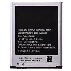 EB - L1G6LLU 2100mAh Li-ion Battery Fitting for Samsung Galaxy S3 #jewelry, #women, #men, #hats, #watches, #belts, #fashion