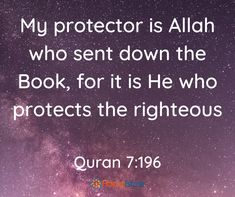 My protector is Allah!