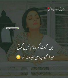 Urdu Poetry Romantic, Love Poetry Urdu, Poetry Quotes, Girly Quotes, All Quotes, Life Quotes, Urdu Funny Quotes, Funny Memes, Qoutes