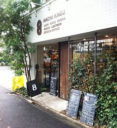 Nagoya Business Trip / '8 Hachi Table', a creative space with a cafe, bakery shop, select design shop and plant shop. This is also home to 8 Design office, too.