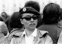 Richard Aoki, Japanese members of the Black Panther Party.