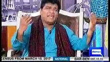 The Awesome World: Hasb e Haal On Dunya News 16th December 2016